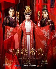 Hanfu from The Princess Weiyoung 《锦绣未央》 - Tang Yan, Luo Jin, Vanness Wu, Rachel Momo Princess Wei Yang, Korean Drama, Kdrama, Tiffany Tang, Luo Jin, Chinese Movies, Chinese Art, Japanese Drama, Beautiful Costumes