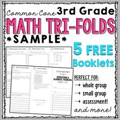 3rd Grade Math TriFolds - 5 FREE Booklets -  Perfect for guided math groups