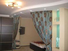 Зонирование комнаты шторами - фото-идеи (дизайн интерьера)