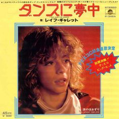 45cat - Leif Garrett - I Was Made For Dancin' / Living Without Your Love - Scotti Brothers - Japan - P-346A