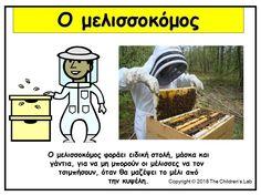 Spring Activities, Preschool Activities, Crafts To Make, Kai, Kindergarten, Science, Education, Comics, Insects