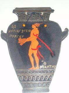 Βιβλίο σε μορφή πιθαριού με ζωγραφιές των παιδιών που κάναμε δώρο στην κοπέλα - υπεύθυνη ξεναγό του γκρουπ μας στην Αρχαία Ολυμπία.