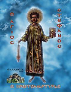 27 Δεκεμβρίου Εορτή της Ορθοδοξίας: Ο Άγιος Στέφανος ο Πρωτομάρτυρας και Αρχιδιάκονος Orthodox Icons, Ikon, Quotes, Angels, Movies, Movie Posters, Quotations, Film Poster, Films