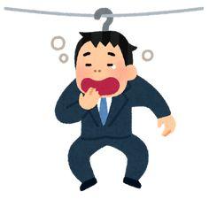 こんばんは。 文章スタイリストの武田みはるです。  今日、何気なく見ていたWEB漫画が面白すぎて、 その中で弁護士の中坊公平氏が遺した言葉がとても印象に残りました。  正面の理、側面の情、背面の恐怖  これを私のビジ... 詳しくは http://kotono-ha.com/74080/?p=5&fwType=pin