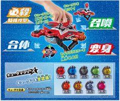 スーパー戦隊シリーズのおもちゃ情報は、バンダイ公式サイト「スーパー戦隊おもちゃウェブ」でチェック!宇宙戦隊キュウレンジャーおもちゃ情報ページ:バンダイ公式サイト