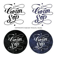 Calligraphy, 캘리그라피, gounsop, logo, logodesign, 로고, 로고디자인