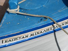 agios nicolaos ; crete ; greece