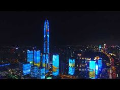 Galleria Centercity in Cheonan – media facade with LED light points Facade Lighting, Interactive Media, Architecture Office, Light Project, Shenzhen, Tower, Lights, Barcelona Spain, Facades