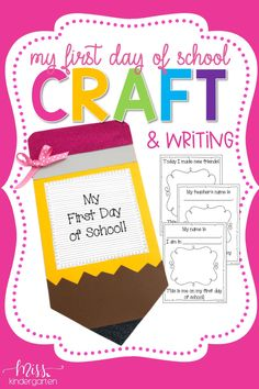 My First Day of School, A Keepsake Book is a fun little craft to help your elementary students remember their first day of school for years to come! #forkindergarten