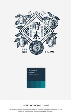 Wild Fruit Enzyme 山里时光酵素 by Unidea Bank
