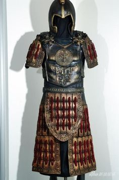 Asian ring armour on leather galleries 109