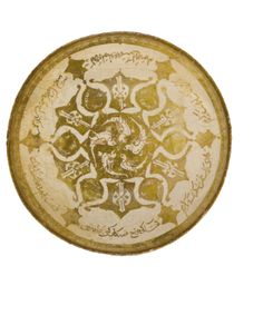 A rare Kashan Lustre Bowl in the Monumental Style, Persia, Late 12th/Early 13th century - Sothebys