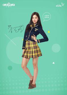 김소현 ♡ Studio Poses, Kim Doyeon, Pretty Asian Girl, Fashion Dictionary, Sailor Dress, Casual Outfits, Fashion Outfits, Cosmic Girls, Ioi