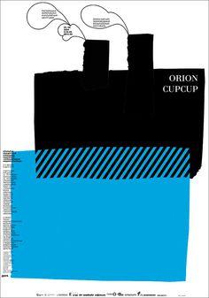 Орион Кап — музыкальный фестиваль, 2004