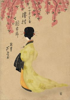 "Japanese ""Geisha"" Girl ..;..    Created By Adobe Photoshop  Draw"