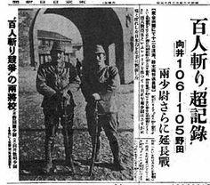 Dos oficiales japoneses, compitiendo para ver quién mataba primero a cien personas. El titular en negritas dice: 'Récord increíble'
