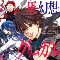 Yen Press Licenses Grimgar Of Fantasy Ash Manga Today S Second Pre
