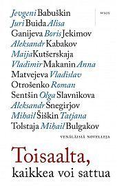 lataa / download TOISAALTA, KAIKKEA VOI SATTUA epub mobi fb2 pdf – E-kirjasto