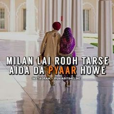 Latin Quotes, Hindi Quotes, Quotations, Crazy Quotes, Girly Quotes, Me Quotes, Smile Captions, Punjabi Captions, Punjabi Memes