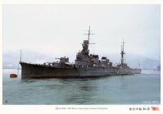 Imperial Japanese Navy in colorized photos Colorized History, Colorized Photos, Croiseur Lourd, Pearl Harbour Attack, Battle Fleet, Heavy Cruiser, Imperial Japanese Navy, Military Pictures, United States Navy
