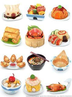 ArtStation - Kutsuki Puzzle Piko Area 12 (The Red Wedding) models, Wai Ming Liew Food Art For Kids, Cute Food Art, Love Food, Food Art Painting, Desserts Drawing, Food Sketch, Food Cartoon, Watercolor Food, Food Icons