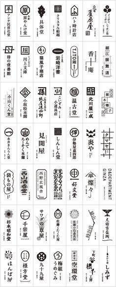 「銀座目利き百貨街」   GRALABS - Nano Grafico