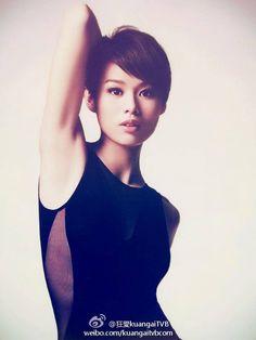 Myolie Wu Hang-Yee. Beautiful woman and lovely hair <3