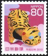 世界の年賀切手|日本のお正月の行事(日本の年賀切手編)tora  寅