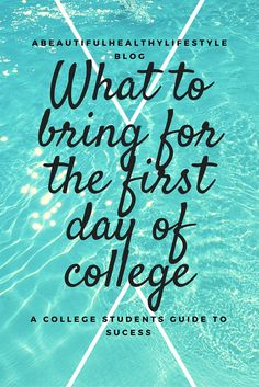 College Packing, College Hacks, First Day Of College, Student Guide, College Students, Studying, School, Oasis, Dorm