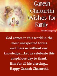 Send a Ganesh Chaturthi message to your family members. Wonderful best wishes and quotes for your loved ones on this  Hindu festival which is birthday of Vinayak.