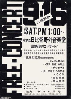 """Free-Concert"" Flyer, September 16. 1972"