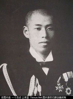 the doom of admiral yamamoto in world war ii World war ii 1884 yamamoto isoroku, japan's mastermind of the pearl harbor attack, is born  (1961), admiral yamamoto (1968), and midway (1974) fact check we strive for accuracy and fairness.