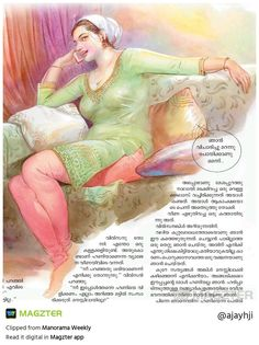 Indian Women Painting, Indian Art Paintings, Old Paintings, Beautiful Paintings, Sexy Painting, Painting Of Girl, Parrot Painting, Rajasthani Painting, Sexy Cartoons