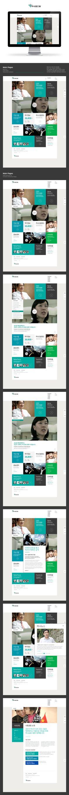 Hana Financial Group WebSite Concept Design by youngha choi, via Behance