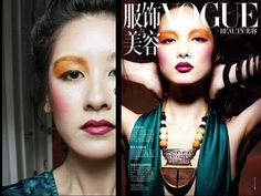 Sun Fei Fei Inspired Editorial Makeup