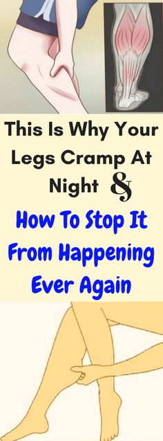 This Is Why Your Legs Cramp At Night