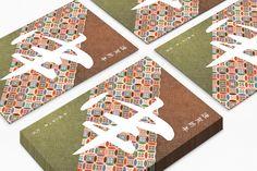 ペンギンデザイン年賀状 #2016 #NewYear #Postcard #Design #Japan #年賀状 #年賀はがき #申 #和風