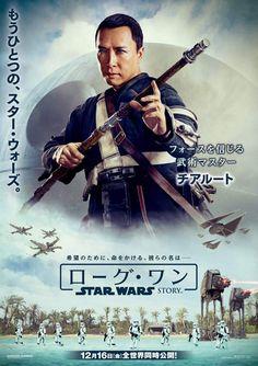 Rogue One: A Star Wars Story (2016) Japanese Poster - Chirrut Imwe