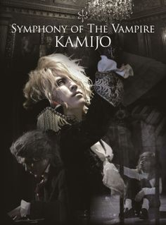 Kamijo - Symphony of The Vampire [Type A] (ALBUM+BLU-RAY) (with YesAsia.com Exclusive Comment DVD) (First Press Limited Edition)(Japan Version)