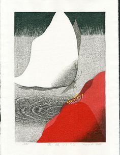 Kazuyuki Ohtsu Japanese Woodblock Print
