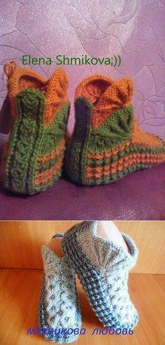 Следки Knitted Slippers, Slipper Socks, Knit Or Crochet, Crochet Hats, Socks And Sandals, Knit Shoes, Yarn Bombing, Knitting Socks, Cable Knit