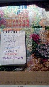 "Марафон. ""Дары осени"". Отчет 42: zabeg_rukodelie"