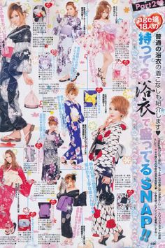 ♥ Japanese Cotton, Ethnic Dress, Yukata, Ethnic Fashion, Summer Wear, Kimono, How To Wear, Jewelry, Dresses