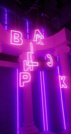 Blackpink in your Area Kpop Fanart, Purple Wallpaper, Iphone Wallpaper, Lisa Blackpink Wallpaper, Vaporwave, Blackpink Wallpapers, Purple Aesthetic, Aesthetic Light, Blackpink Photos
