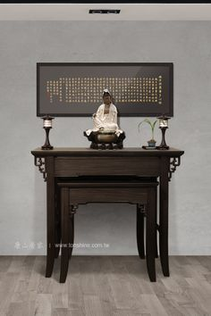 唐山佛具-佛堂遇見設計 Chinese Interior, Asian Interior, Home Interior Design, Temple Design For Home, Altar Design, Meditation Corner, Buddha Decor, Chinese Furniture, Asian Home Decor