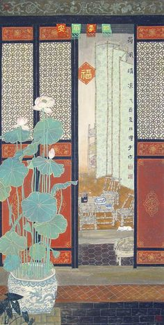 zHAO13 Japanese Painting, Chinese Painting, Chinese Art, Japanese Art, Traditional Paintings, Traditional Art, Japanese Illustration, Illustration Art, Asian Artwork