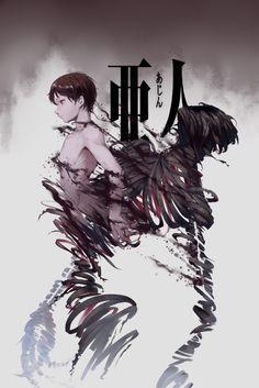 Kei Nagai - Ajin Ajin Anime, Fanarts Anime, Anime Characters, Ajin Manga, Manga Art, Manga Anime, Anime Art, Netflix Anime, Demi Human