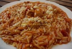 Cookbook Recipes, Cooking Recipes, Greek Recipes, Risotto, Macaroni And Cheese, Food And Drink, Pasta, Lunch, Dinner