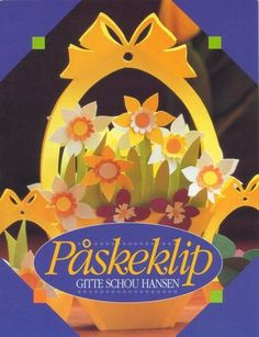 Неозаглавен албум - Слънчево Поточе - Picasa Webalbumok