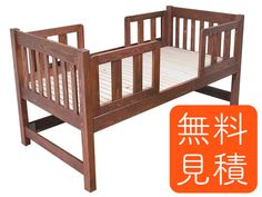よくあるご質問とご要望 ひのきロフトベッド・ミドルベッド[ヒノキ・ワークス] Bed Measurements, Raised Beds, Bassinet, Furniture Design, Loft, Interior Design, Furnitures, Bedrooms, Nest Design